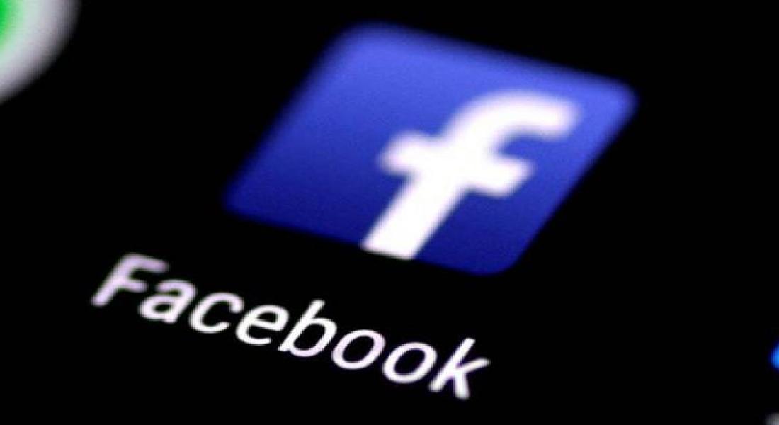 Tips Melakukan Report Akun Facebook