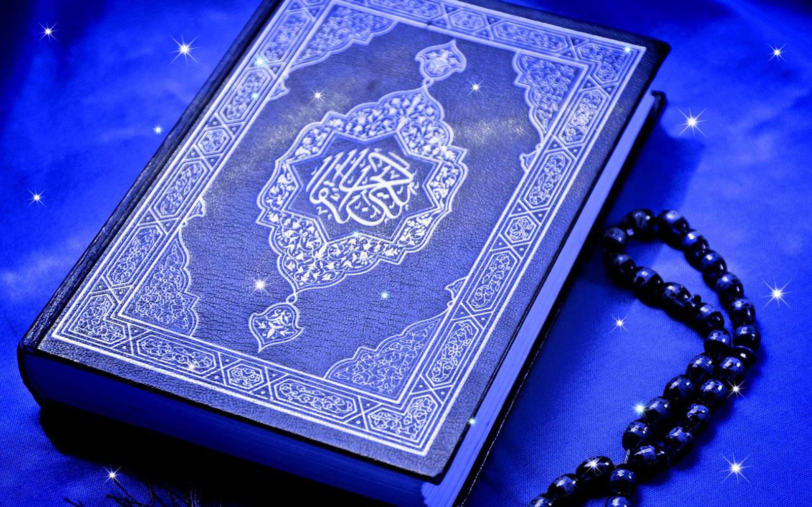 Keutamaan Membaca Al-Quran di Bulan Ramadan